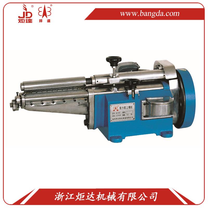 BD-325强力胶上糊机